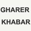 Gharer Khabar