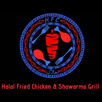 HFC And Shawarma Grill