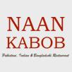 Naan Kabob