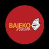 Bajeko Sekuwa The Himalayan Grill