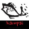 Kampai Bar And Grill