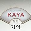 Kaya BBQ And Tofu