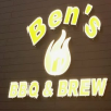 Bens BBQ And Brew